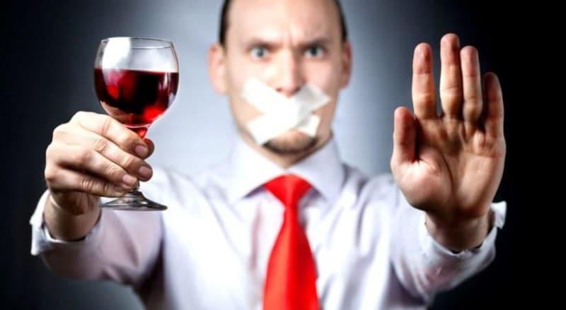 метод вшивания от алкоголизма